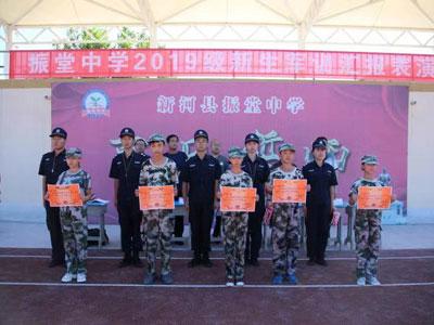 河北企业保安公司