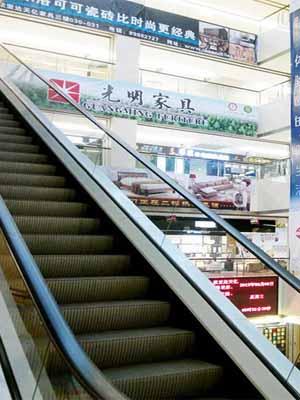 ballbet商场扶梯