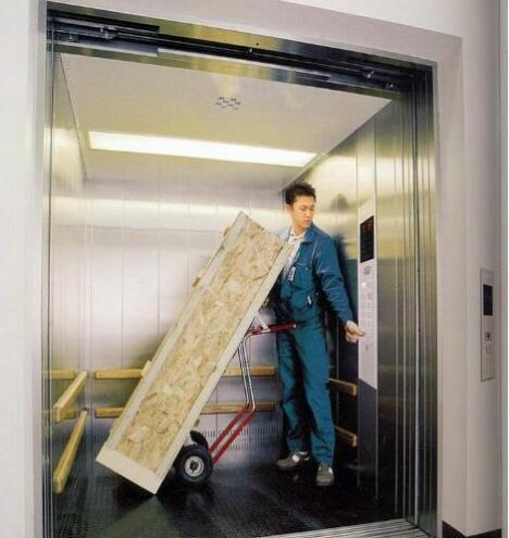 黔西南載貨電梯
