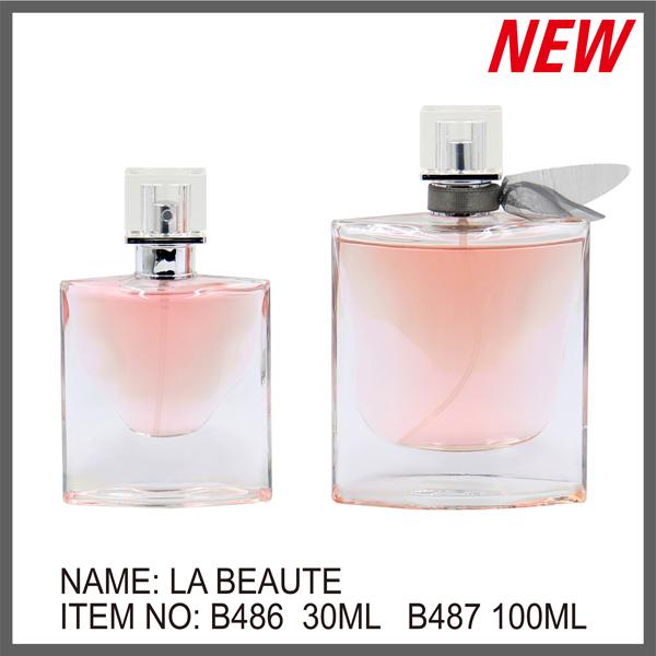 杭州女士香水品牌