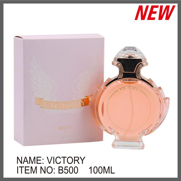 杭州香水品牌