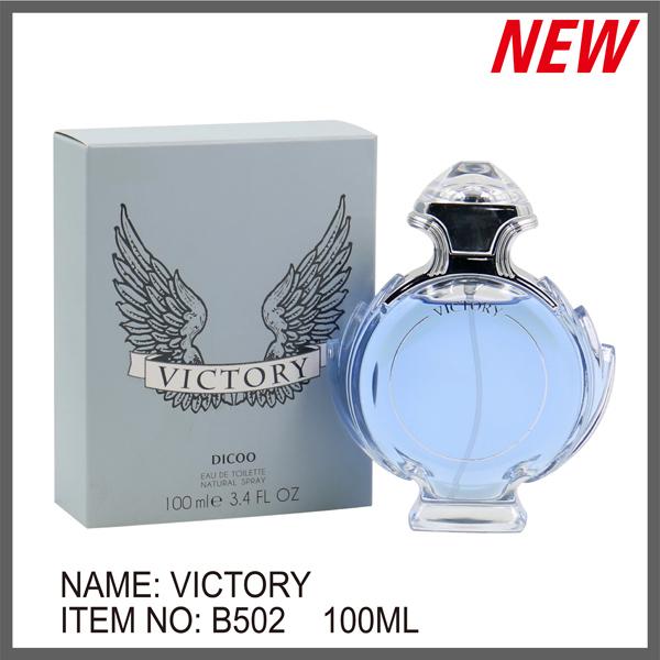 宁波男女士香水