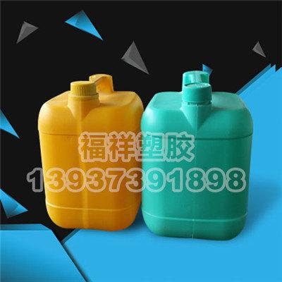 4.5升塑料桶