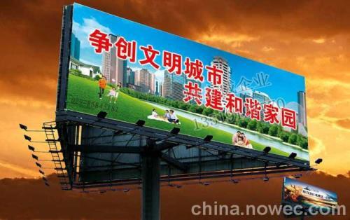 沧州户外广告牌