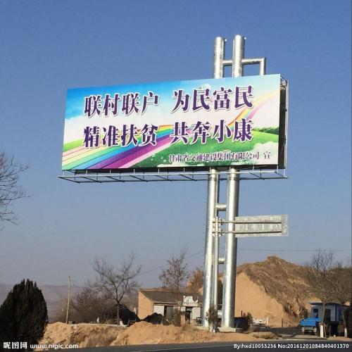 沧州河北广告牌