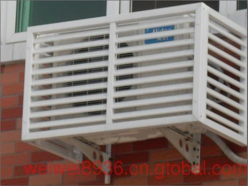 空调外机罩