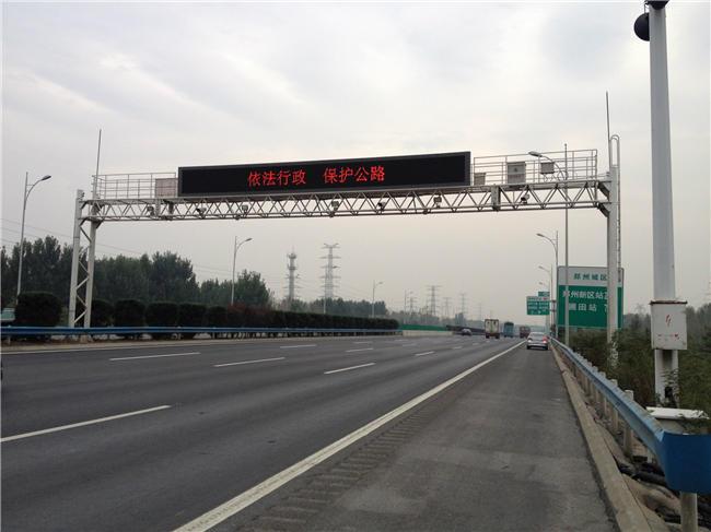 高速龙门架显示屏