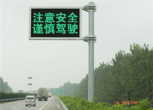 京珠高速F屏