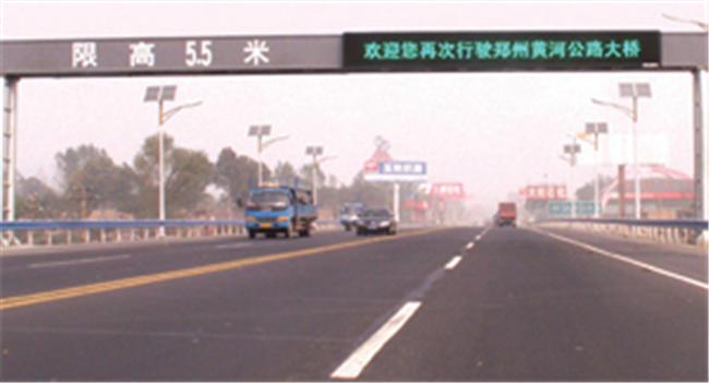 郑州黄河桥