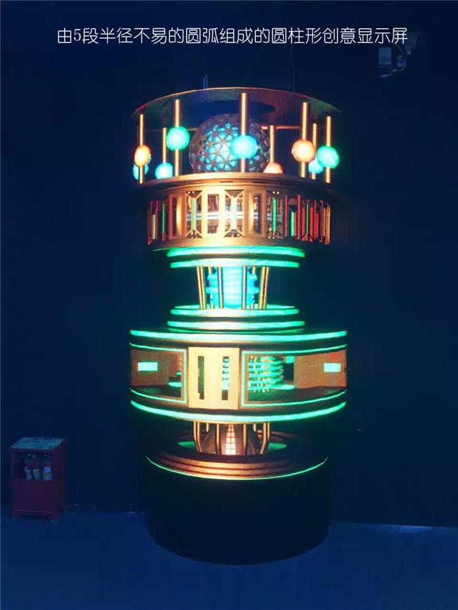 LED创意异形圆柱屏