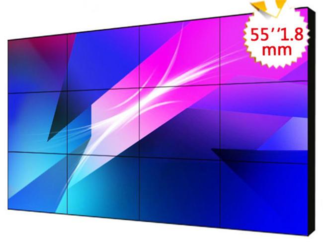 LG55寸液晶拼接屏