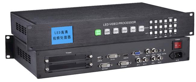 LED高清视频处理器