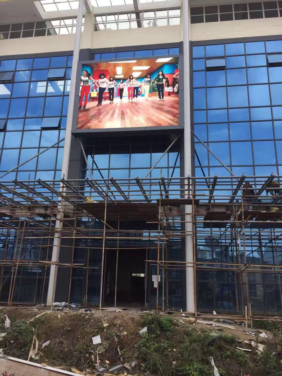 贵州六枝某医院室外P6全彩LED显示屏