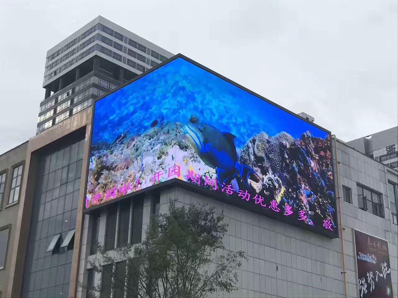 杭州室外P10全彩直角LED显示屏