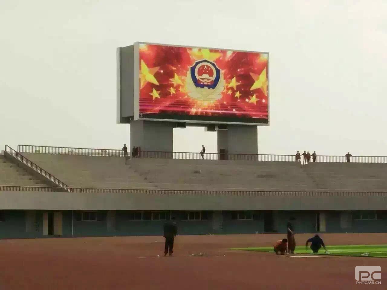 新疆喀什某体育馆室外P10全彩LED显示屏