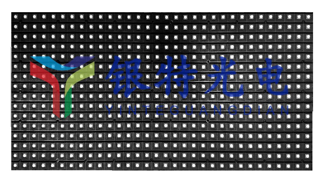 室外led显示屏价格