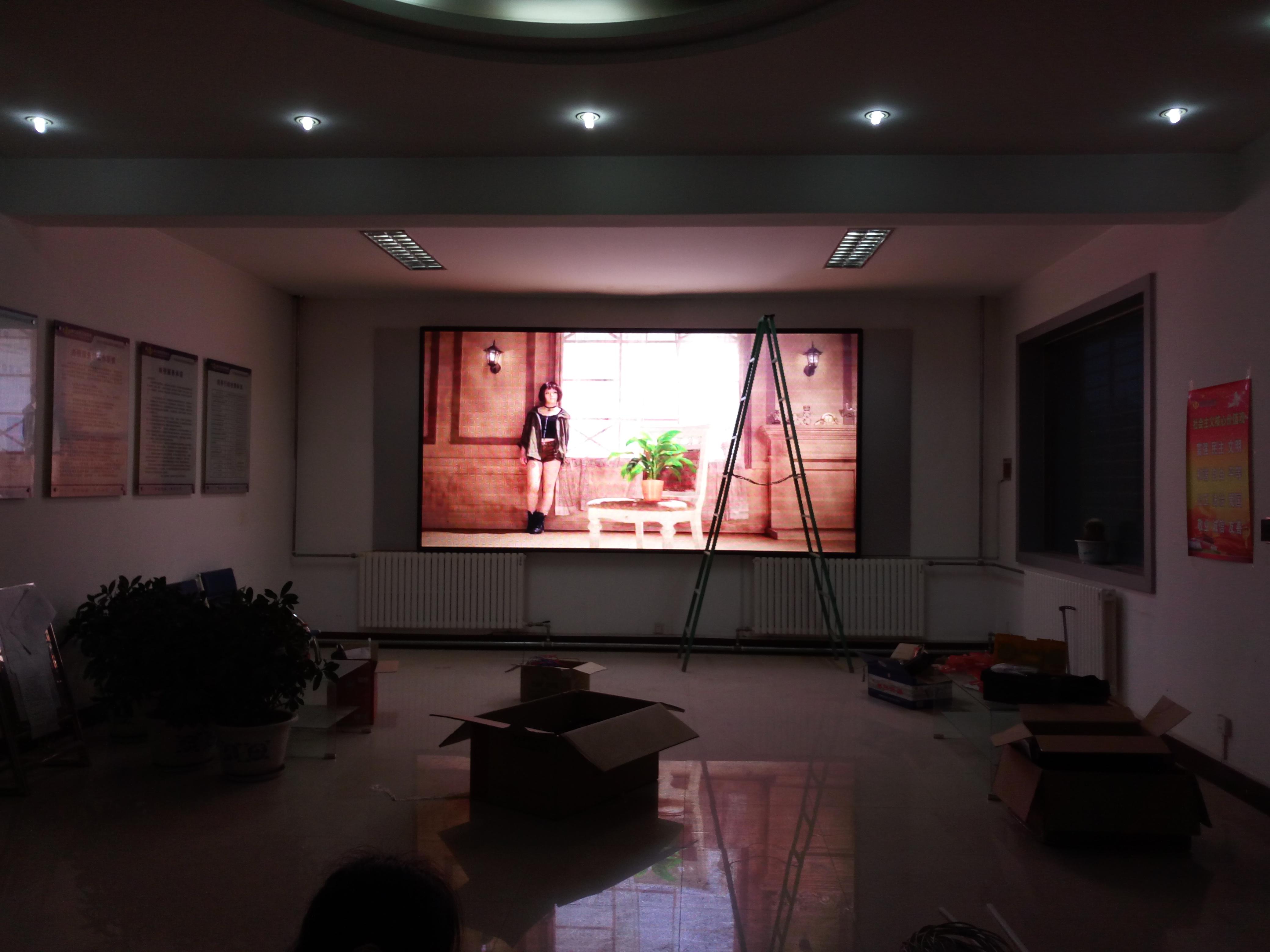 陵川某地税局室内P5全彩LED显示屏