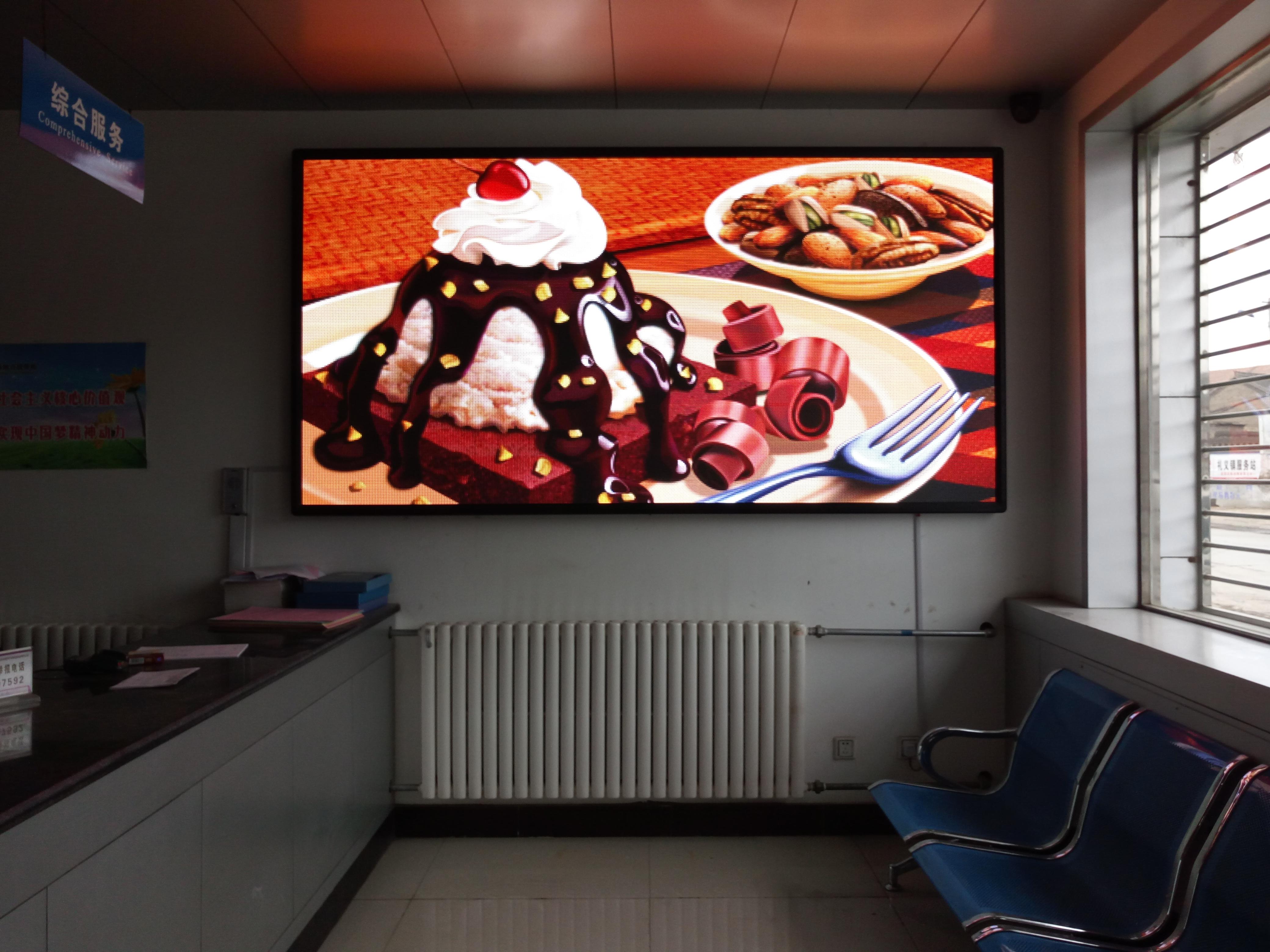 陵川某镇地税局室内P3全彩LED显示屏