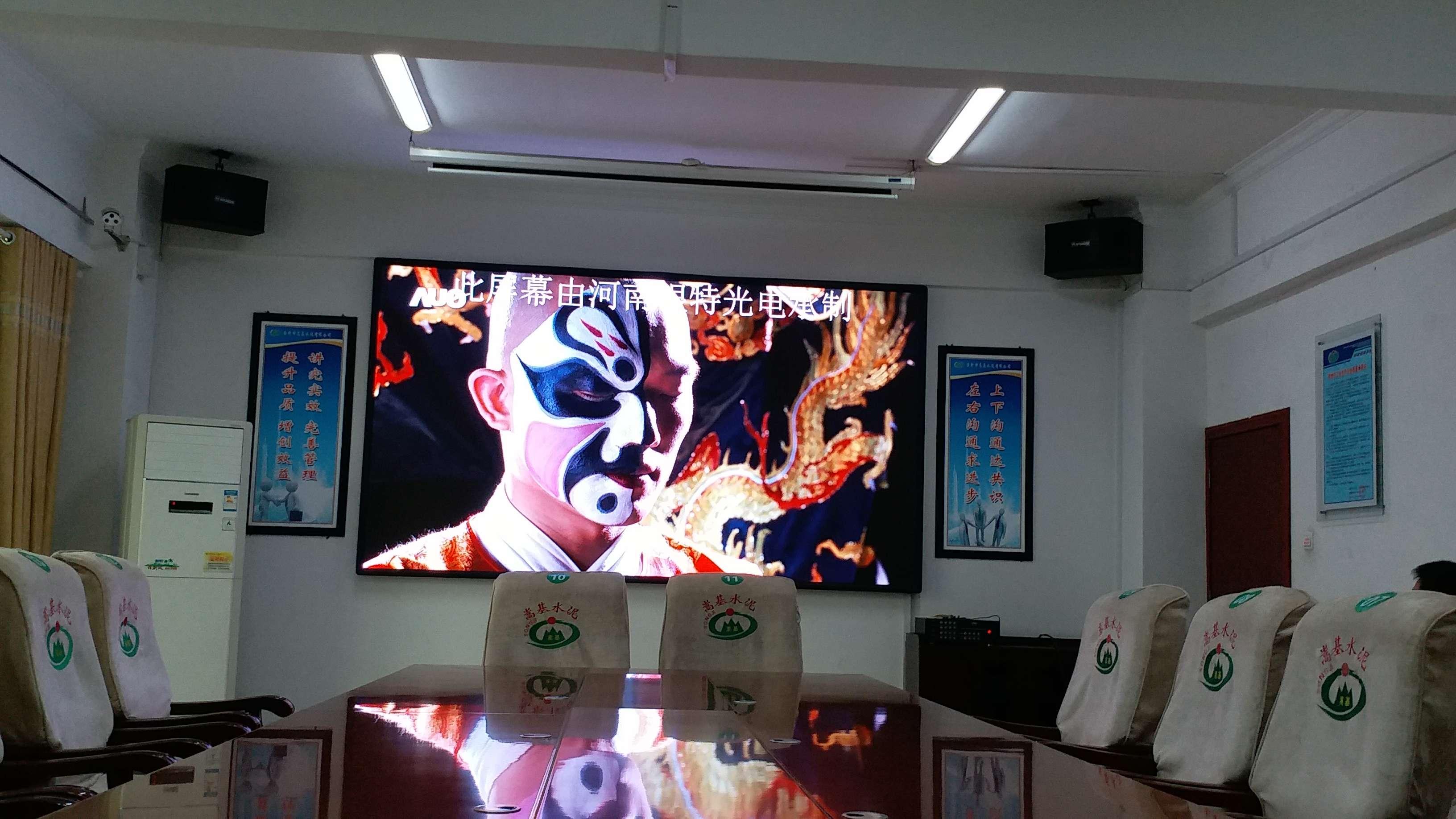 登封某企业会议室户内P2.5全彩屏幕