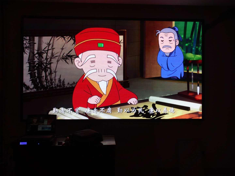 郑州某消防单位会议室P2.5全彩LED显示屏