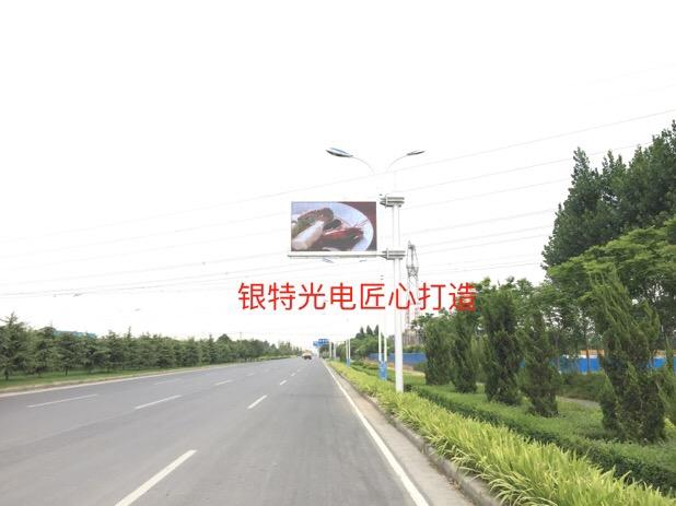 户外全彩LED智能交通屏