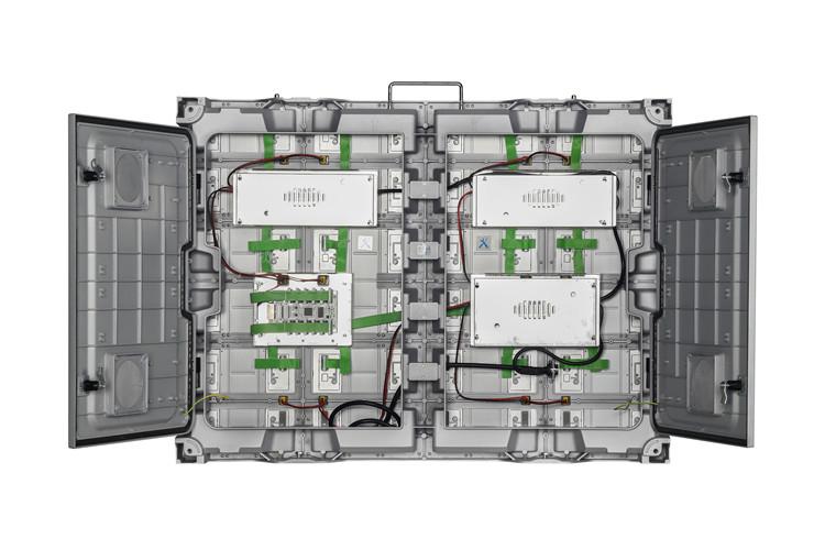 室外P8节能铝屏