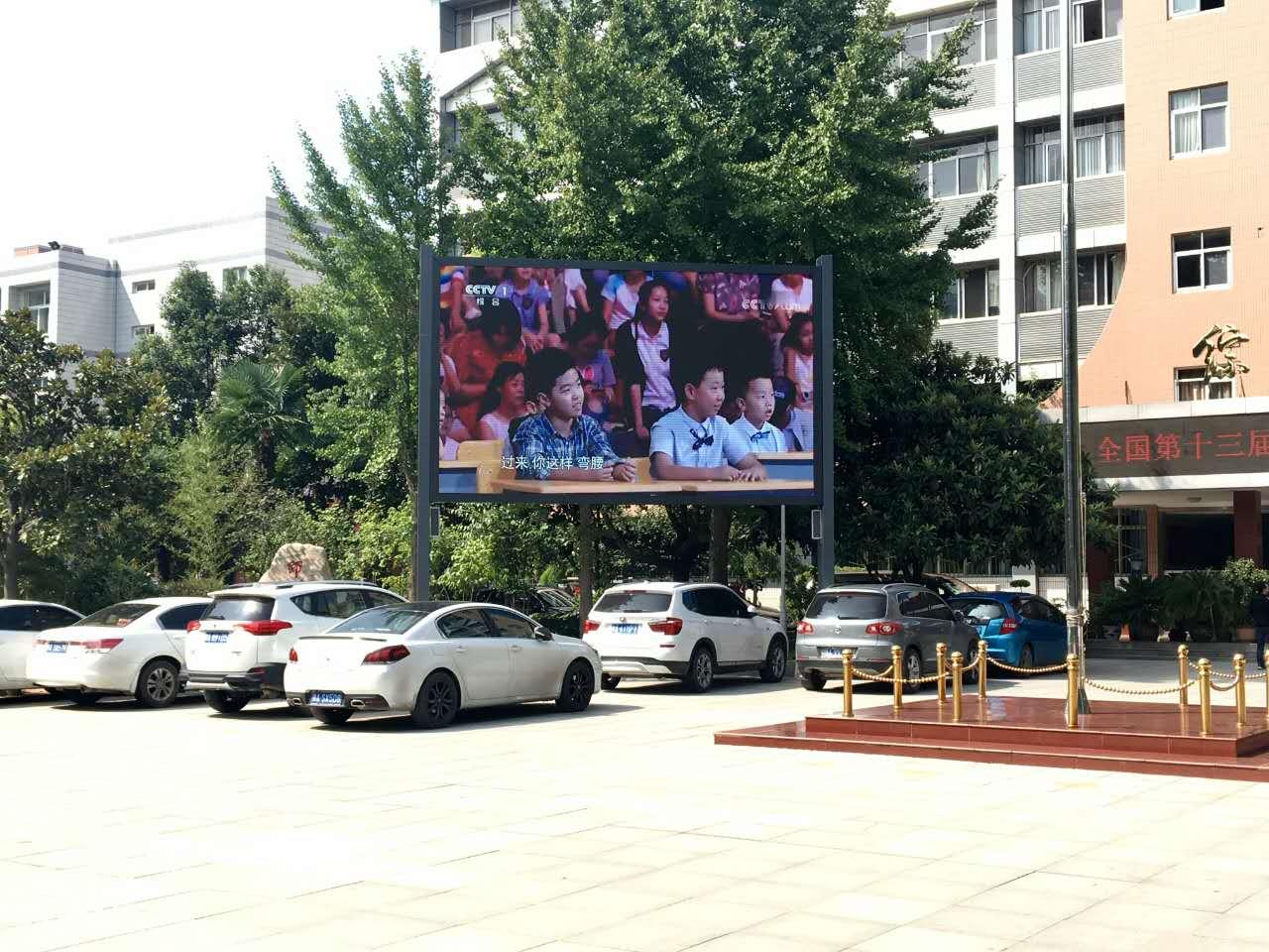 郑州某校户外LED高清P5全彩节能屏幕