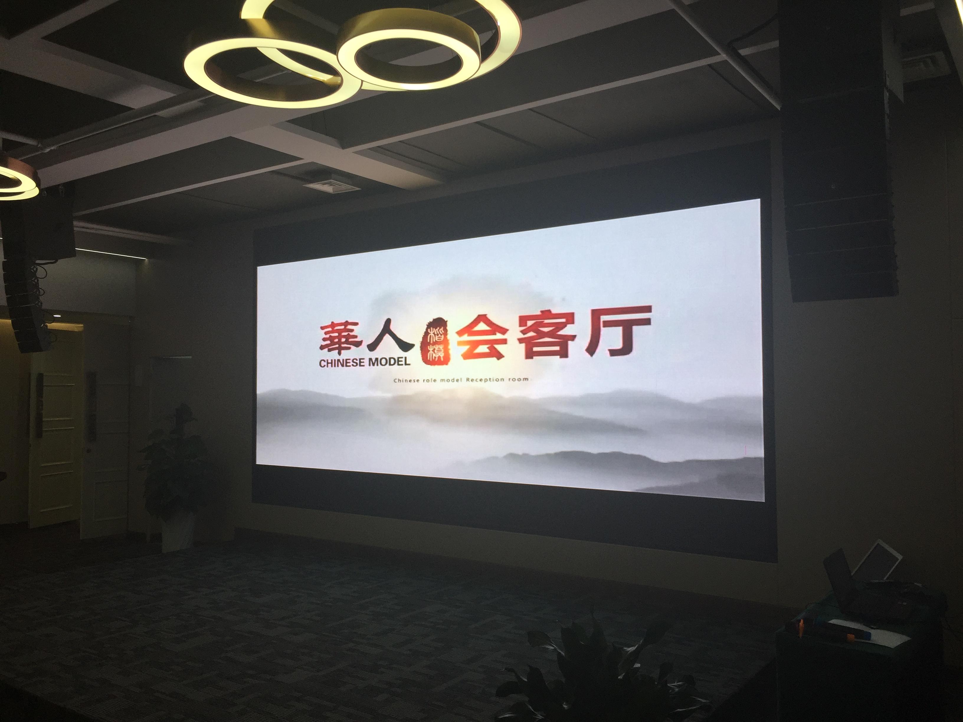 郑州某单位会议室户内高清LED全彩屏