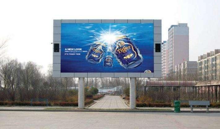 郑州led电子显示屏