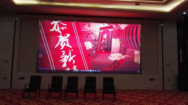 河南led电子显示屏厂家
