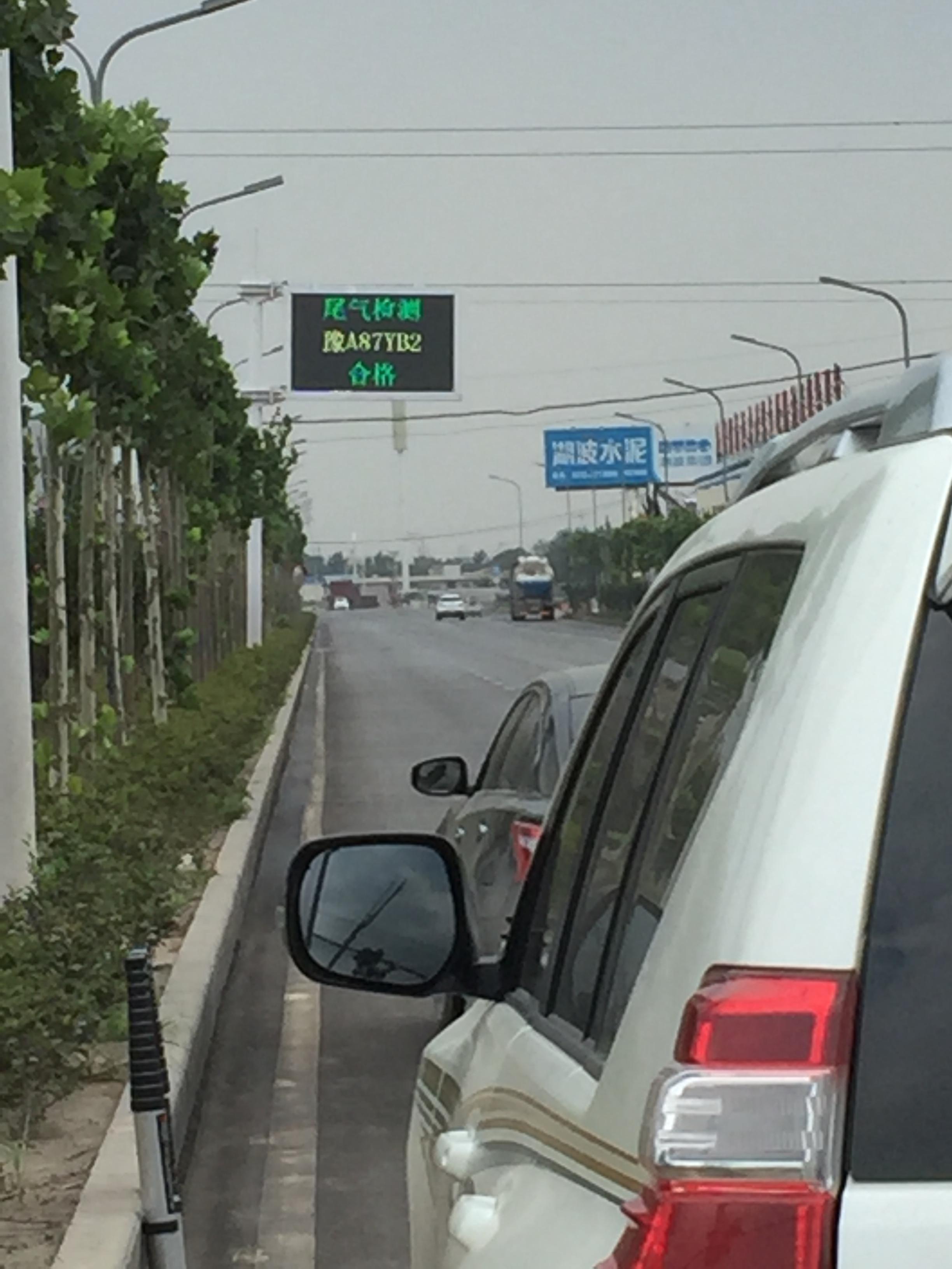 安阳市道路车辆智能检测屏
