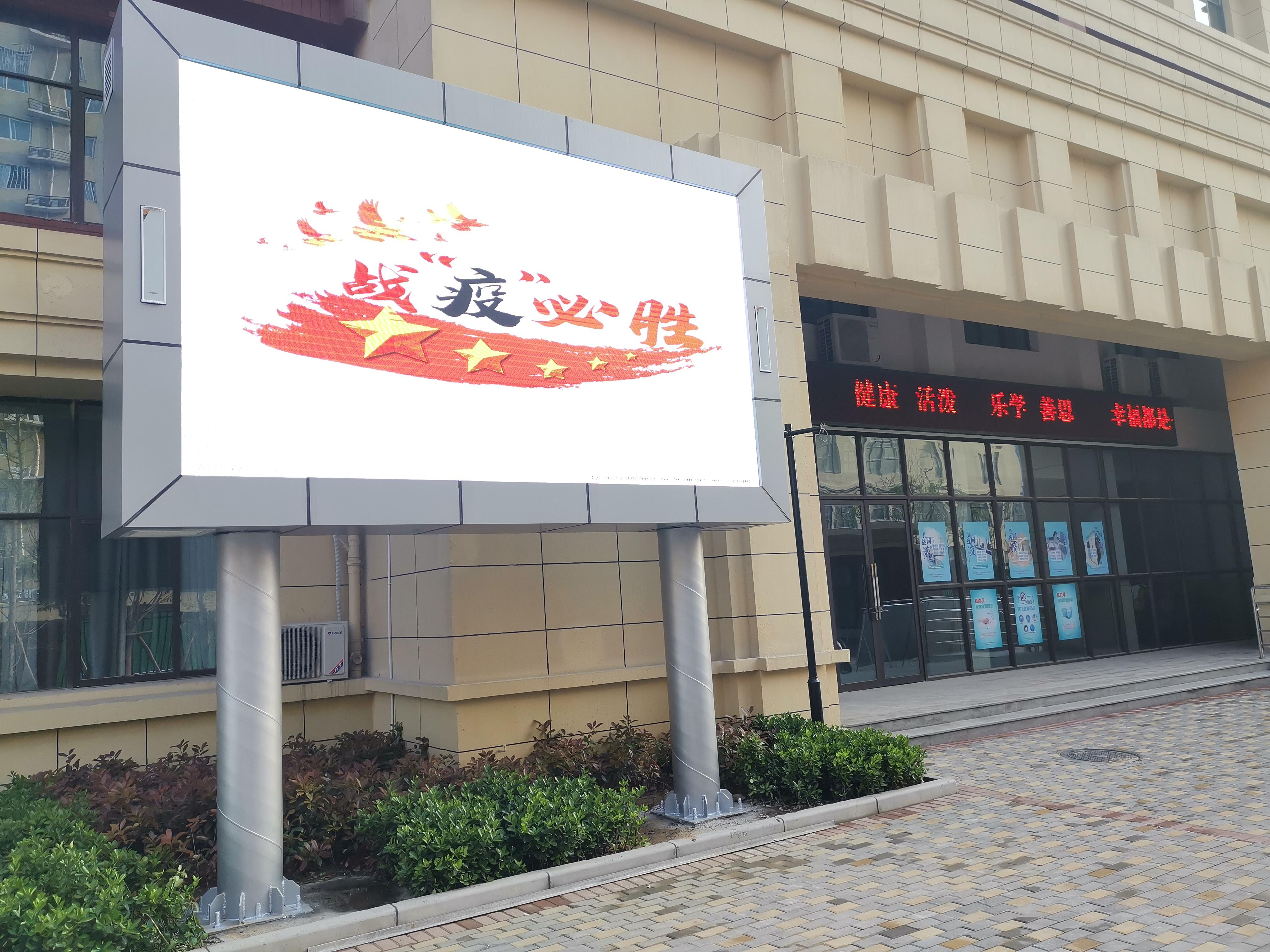 郑州高新区某学校室外P4全彩LED显示屏