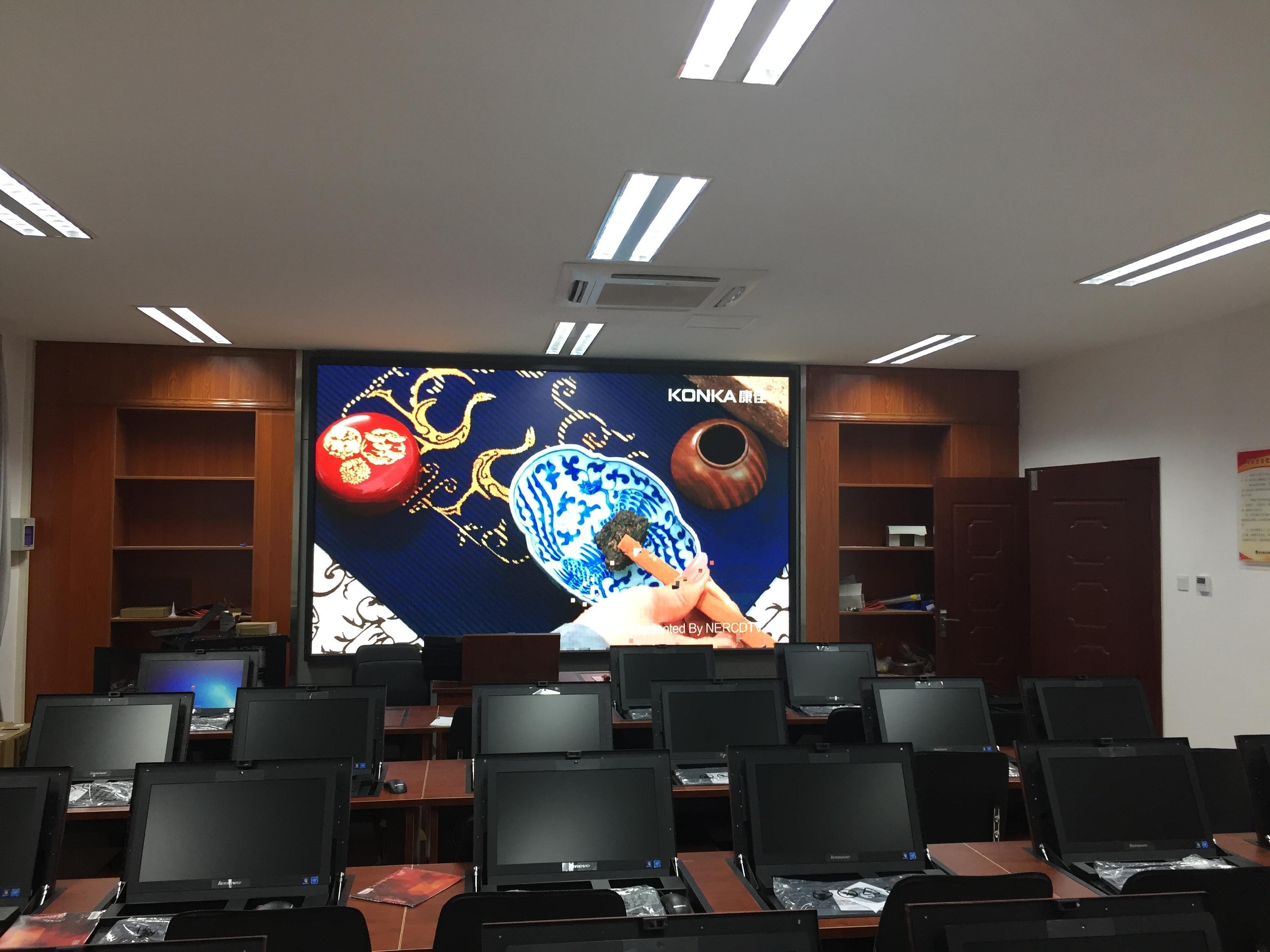 郑州某单位电教室高清全彩LED显示屏