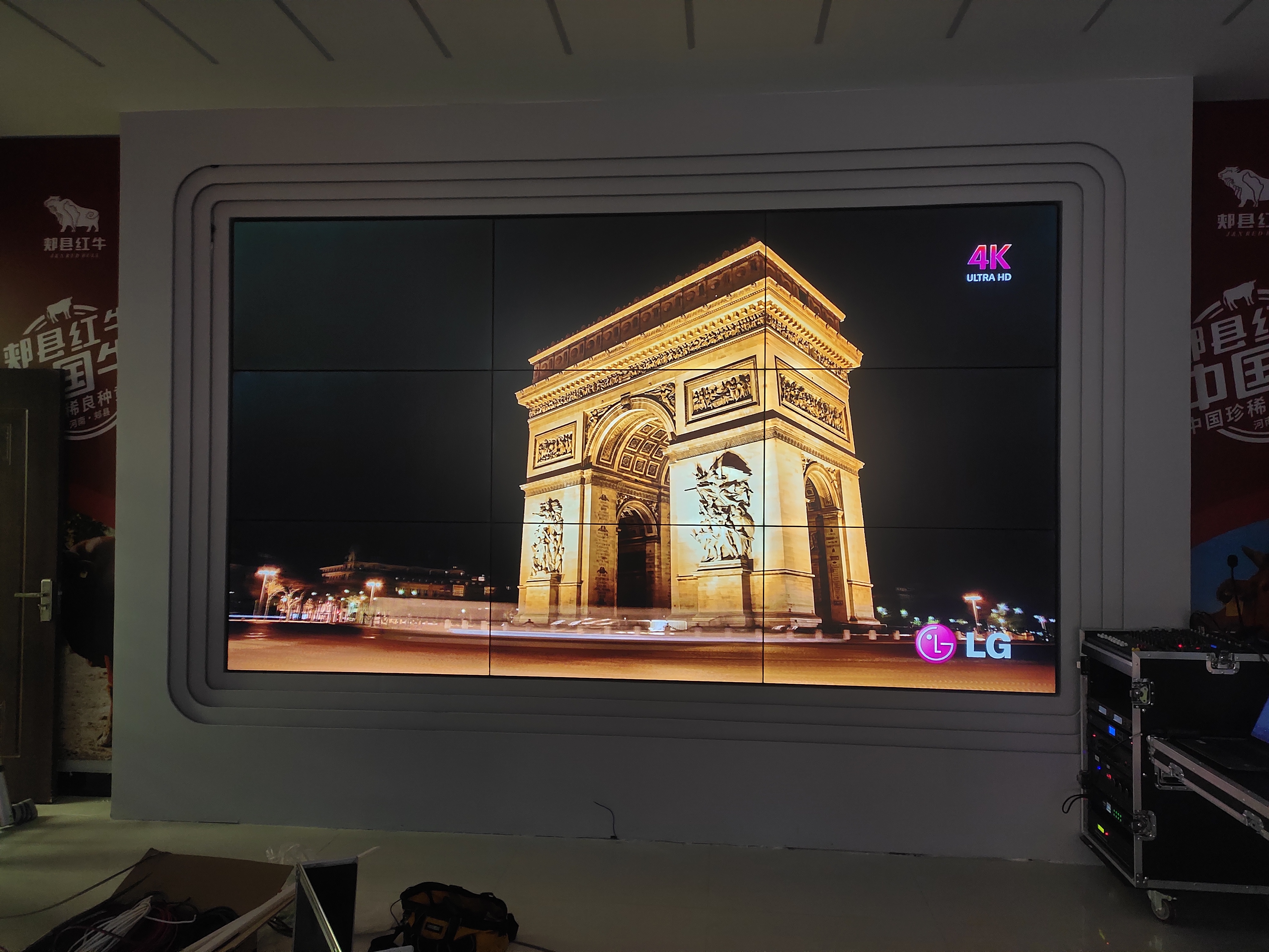 郏县红宝集团展厅液晶显示屏