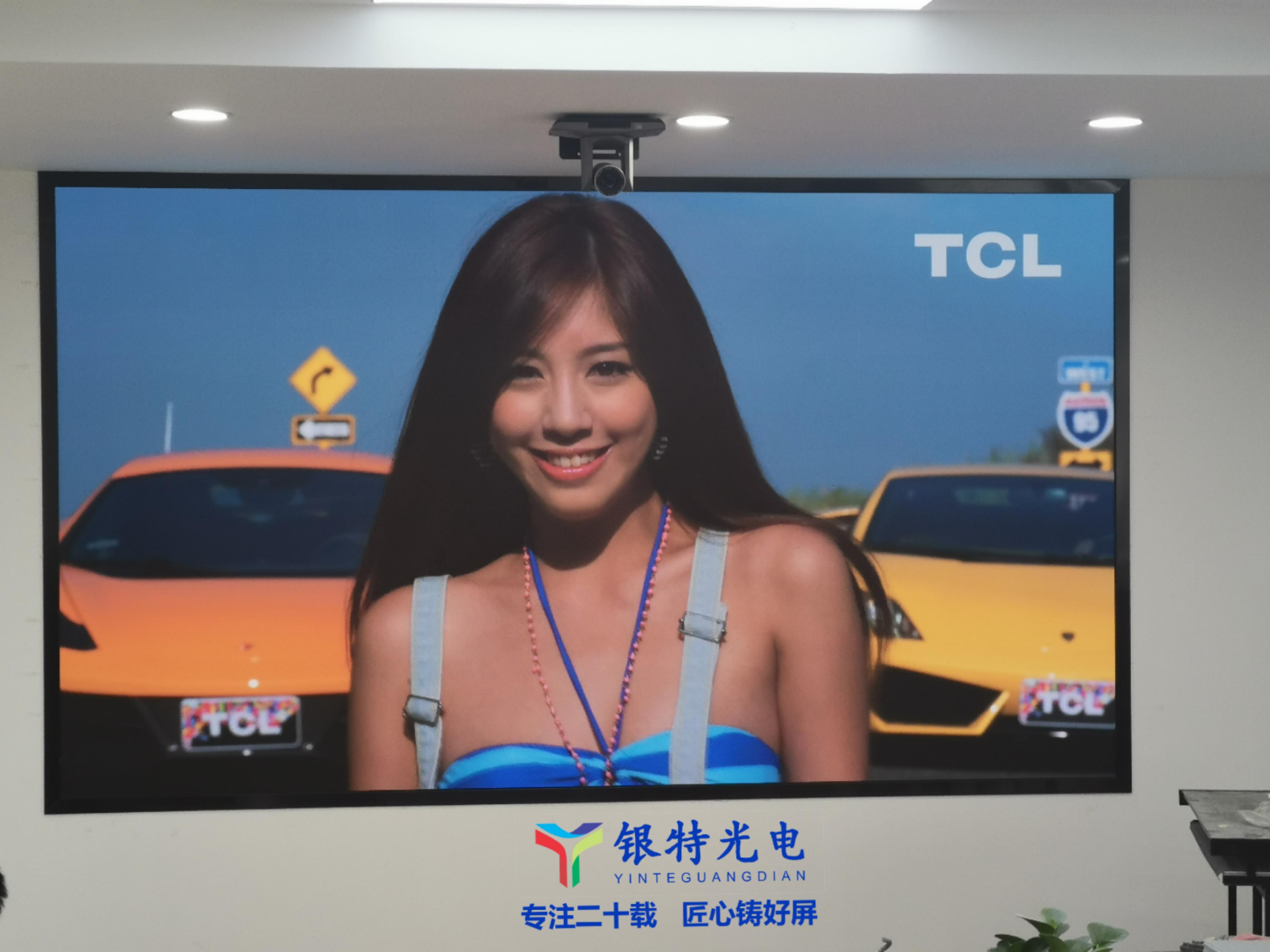 郑州市无线电管理局户内小间距LED显示屏