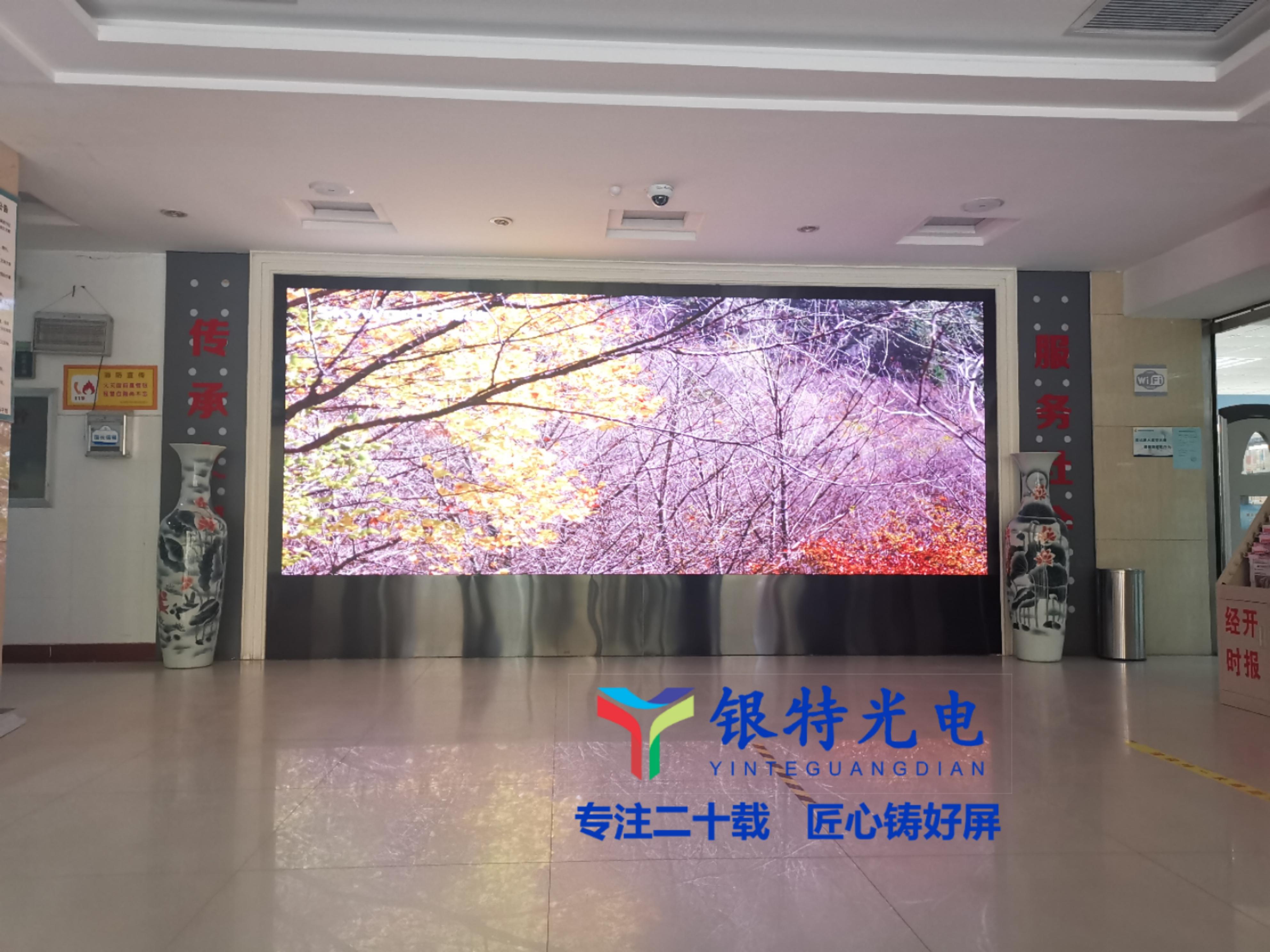 郑州经开区图书馆高清LED全彩显示屏