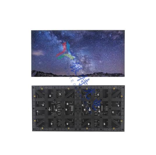 室内SMD-P2全彩显示单元