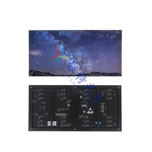 户内SMD-P5全彩显示单元