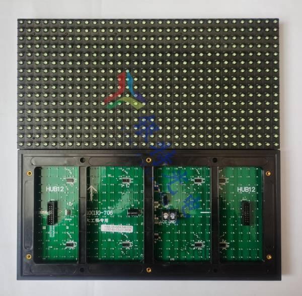 室外DIP单绿色LED显示单元