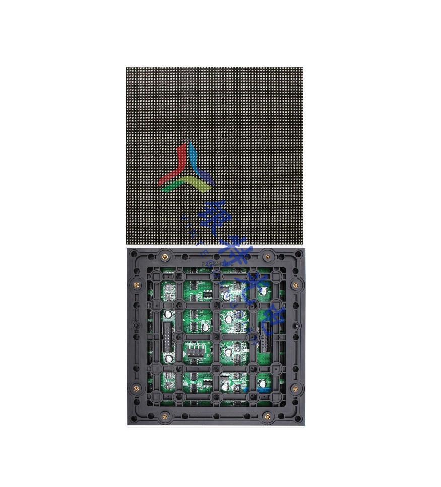 户外SMD-P2.5全彩显示单元