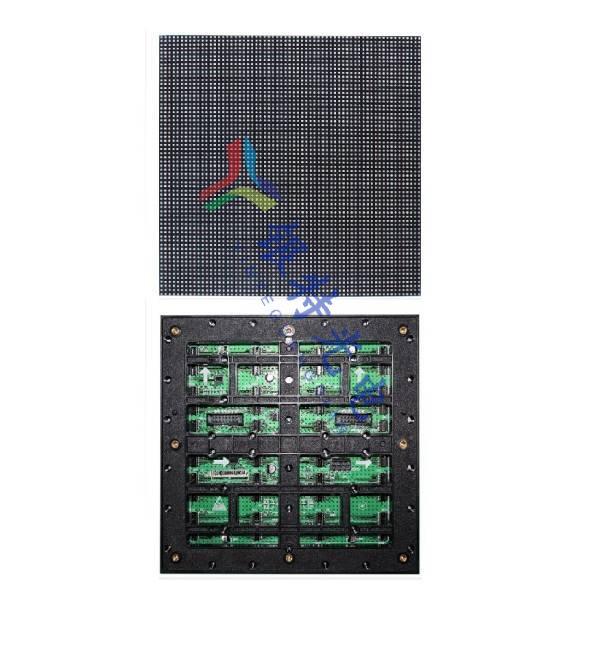 户外SMD-P3全彩显示单元
