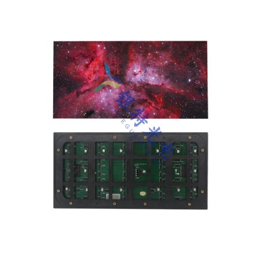 户外SMD-P4全彩显示单元