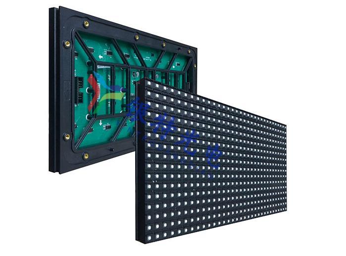 户外SMD-P10全彩显示单元