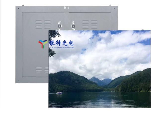 户外SMD共阴节能P4全彩显示屏
