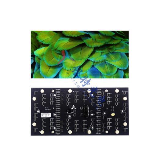 室内R1.6小间距LED全彩显示单元