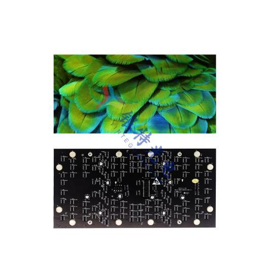 室内R1.5小间距LED全彩显示单元