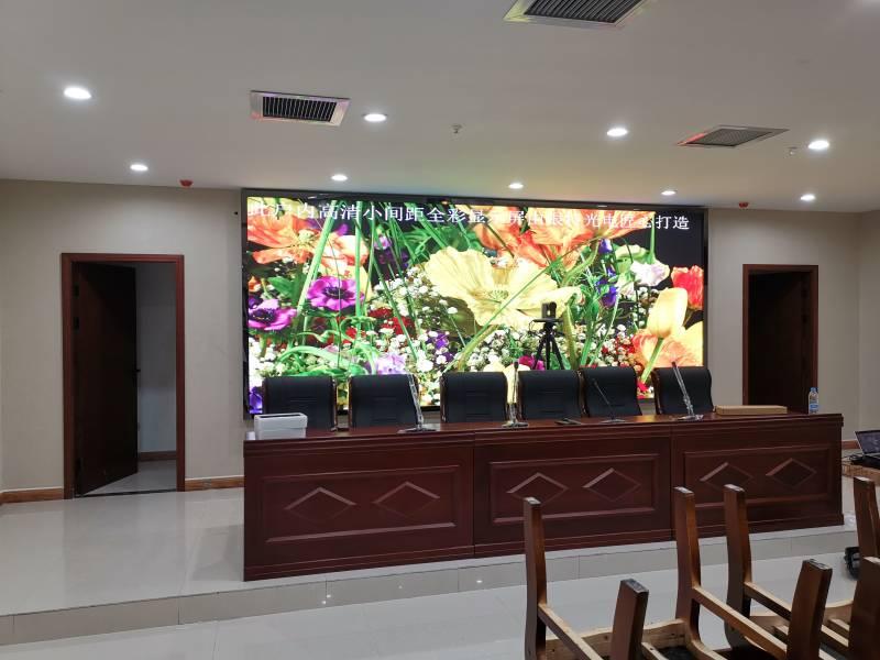 郑东新区某事业单位会议室高清LED显示屏