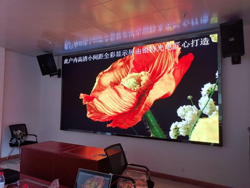 郑东新区某单位电教室高清全彩显示屏