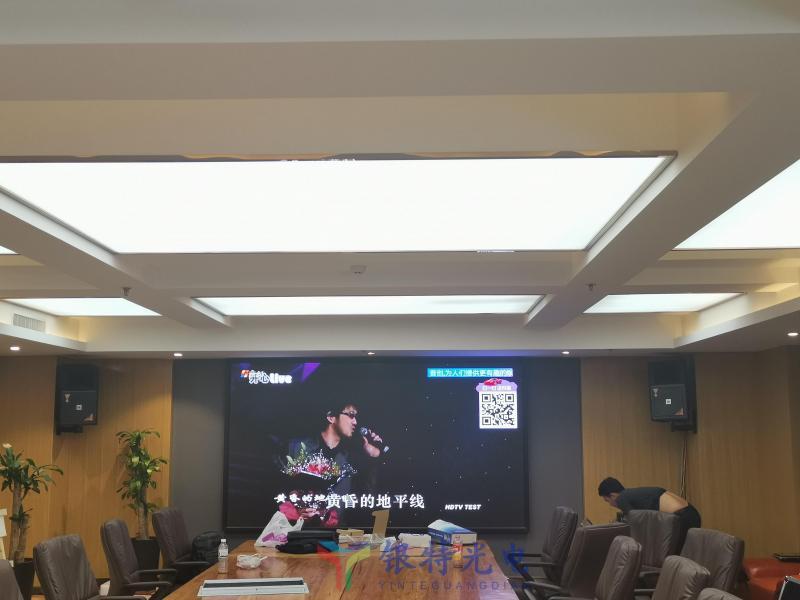 新乡市某酒店会议室高清全彩显示屏
