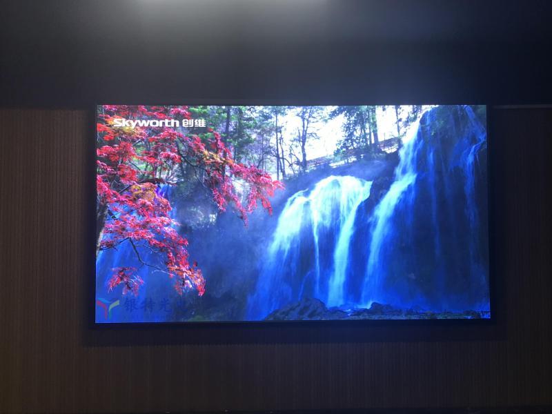 新郑市某艺术教培中心LED全彩屏